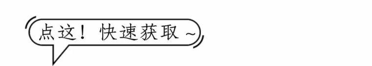 """网红地标变""""杀人建筑""""!1年内3起自杀事件_51"""