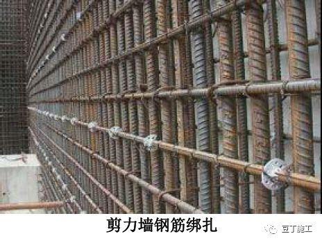 18个混凝土结构施工工艺及操作要点!_6