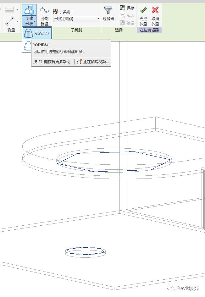 如何在Revit中制作斜柱雨棚_9