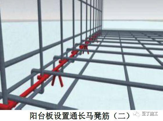 18个混凝土结构施工工艺及操作要点!_10