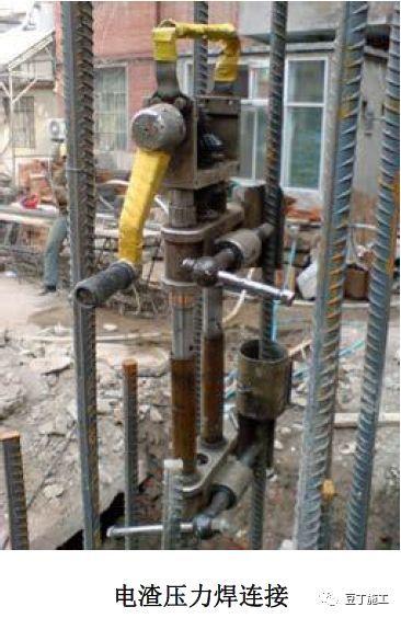 18个混凝土结构施工工艺及操作要点!_16