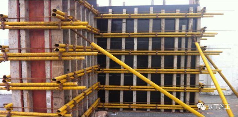 18个混凝土结构施工工艺及操作要点!_23