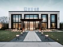 北京云翡售楼处+样板间设计方案丨75P