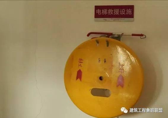住宅项目的设备与机房如何接管验收_9