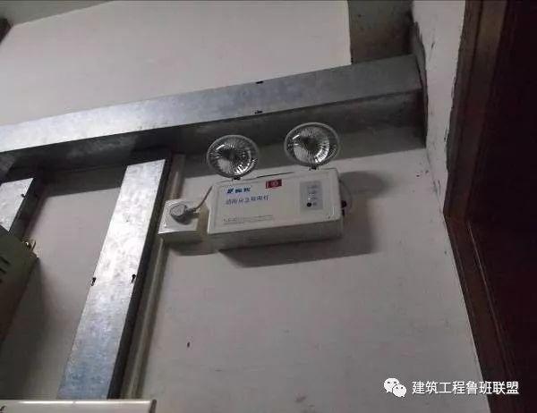 住宅项目的设备与机房如何接管验收_11