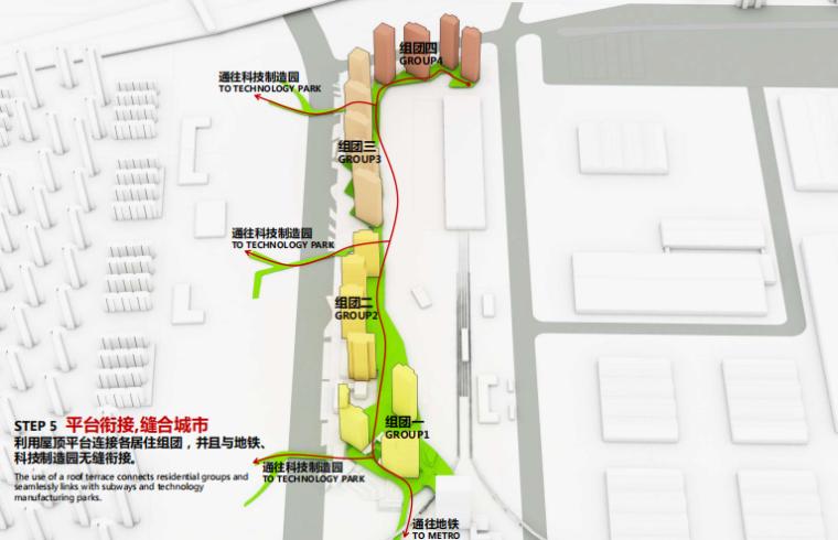 [武汉]现代超高层停车场开发用地投标2018_14