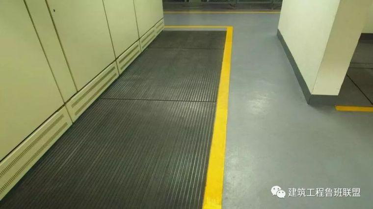 住宅项目的设备与机房如何接管验收_16