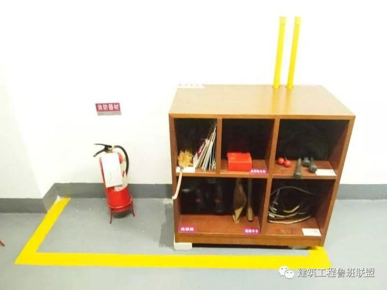 住宅项目的设备与机房如何接管验收_17