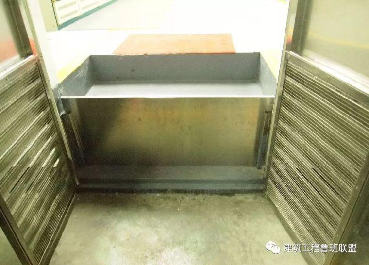 住宅项目的设备与机房如何接管验收_21