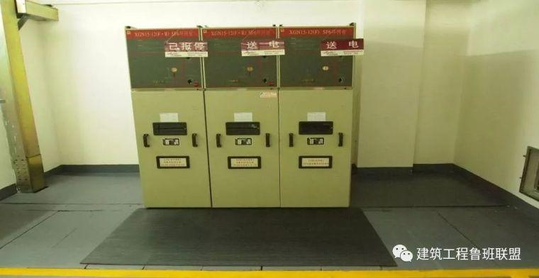 住宅项目的设备与机房如何接管验收_20