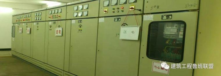 住宅项目的设备与机房如何接管验收_19
