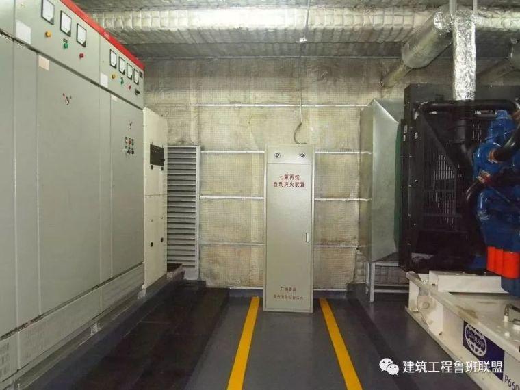 住宅项目的设备与机房如何接管验收_28