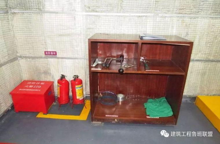 住宅项目的设备与机房如何接管验收_30
