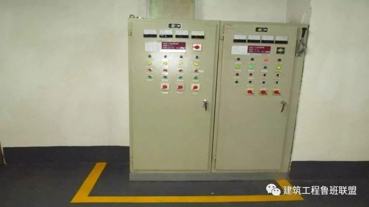 住宅项目的设备与机房如何接管验收_38