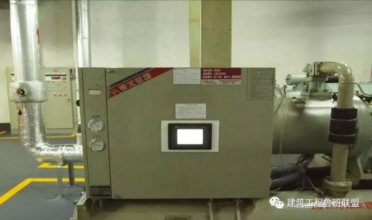 住宅项目的设备与机房如何接管验收_39
