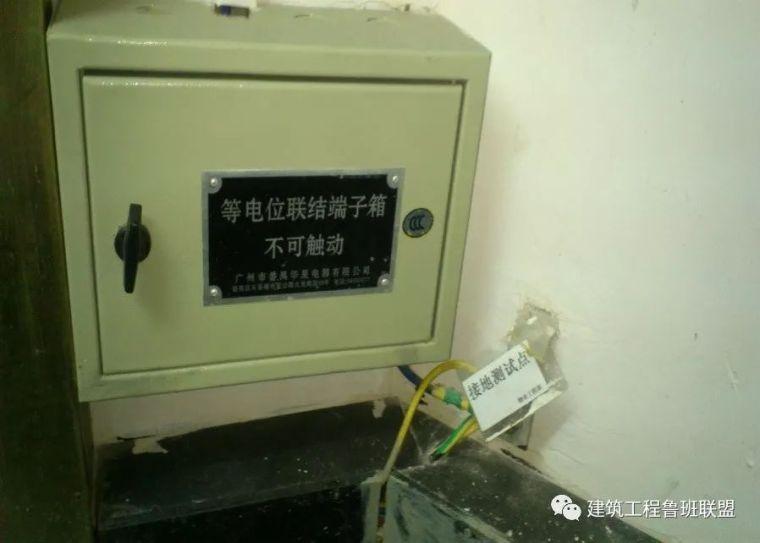 住宅项目的设备与机房如何接管验收_50