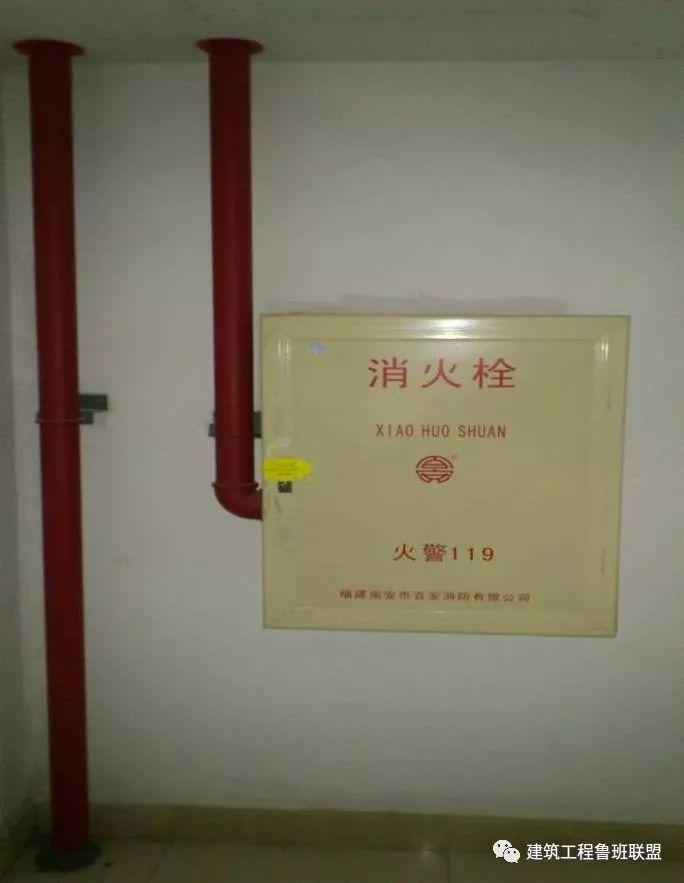 住宅项目的设备与机房如何接管验收_48