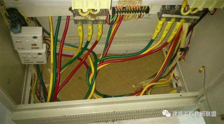 住宅项目的设备与机房如何接管验收_51