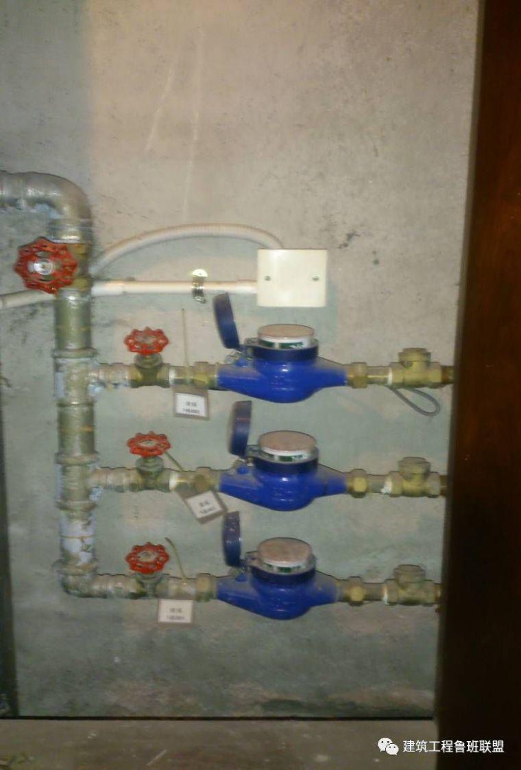住宅项目的设备与机房如何接管验收_55