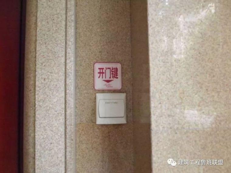 住宅项目的设备与机房如何接管验收_62