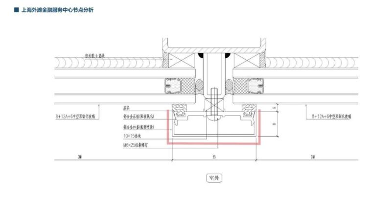 2021网红材料解析手册——金属篇_66