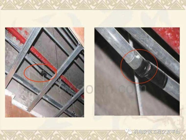 水电设备安装做法之建筑电气,可下载!_15