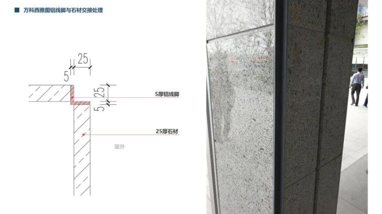 2021网红材料解析手册——金属篇_79