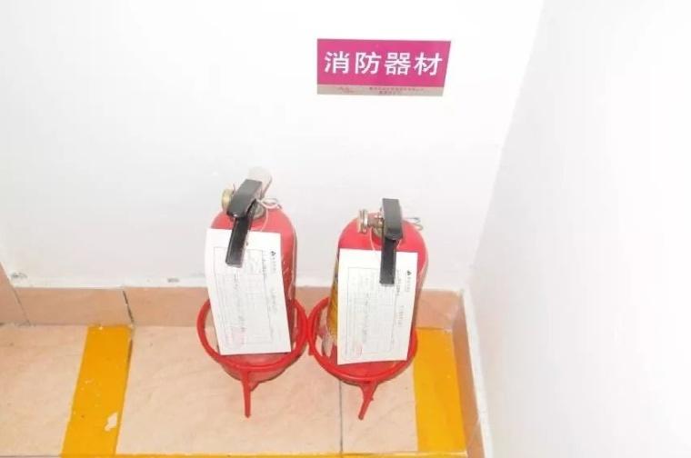 住宅项目的设备与机房如何接管验收_2