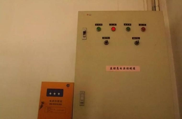 住宅项目的设备与机房如何接管验收_4
