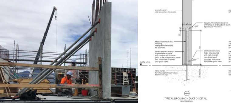 预制混凝土构件在钢结构项目中的应用_26