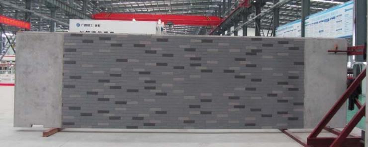 预制混凝土构件在钢结构项目中的应用_58