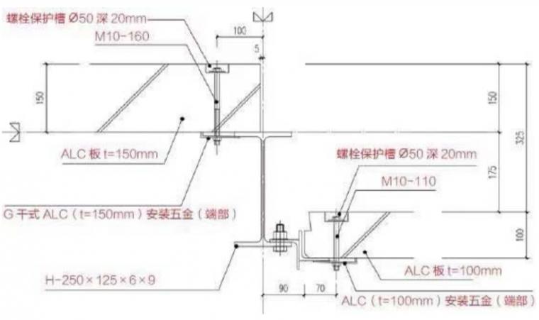 预制混凝土构件在钢结构项目中的应用_91