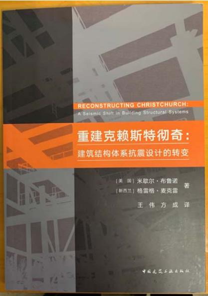预制混凝土构件在钢结构项目中的应用_4