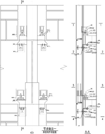 预制混凝土构件在钢结构项目中的应用_61