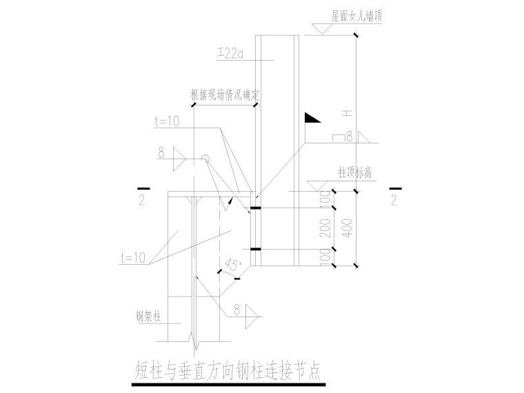 [京山]门式刚架结构产业园厂房结施图2016_6
