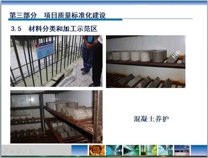 [郑州]地铁施工汇报材料(90页)_2