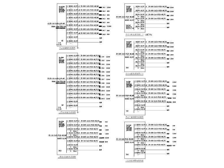 [广东]行政办公楼电气图纸(含防雷接地做法)_3