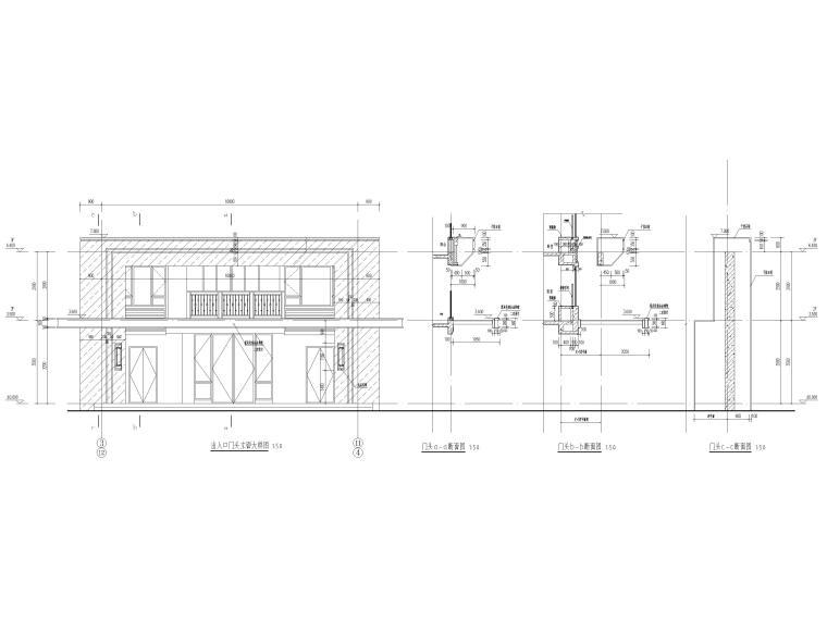 [广西]18层剪力墙结构住宅楼结施2017(含建)_8