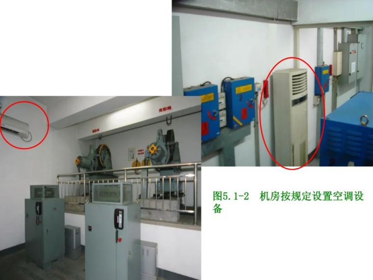 电梯工程质量通病防治_4