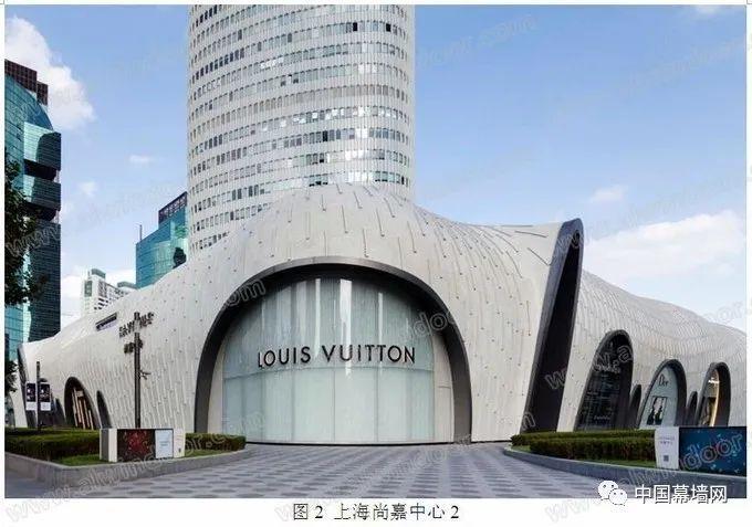 上海建筑幕墙的现状与发展_2