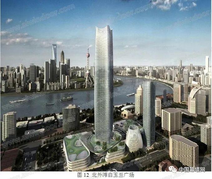上海建筑幕墙的现状与发展_11