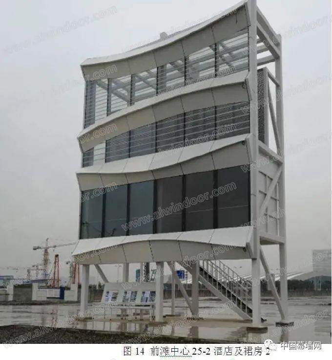 上海建筑幕墙的现状与发展_13