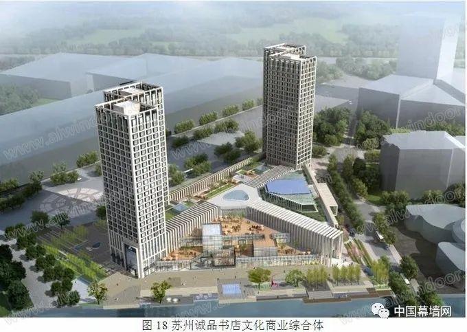 上海建筑幕墙的现状与发展_18