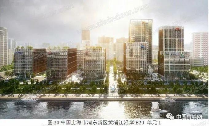 上海建筑幕墙的现状与发展_20