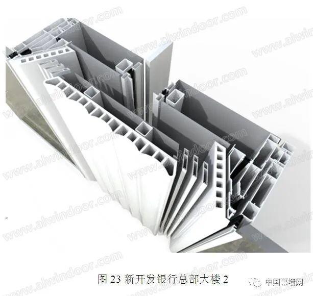 上海建筑幕墙的现状与发展_23