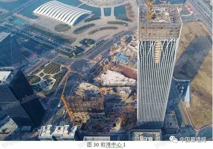 上海建筑幕墙的现状与发展_30