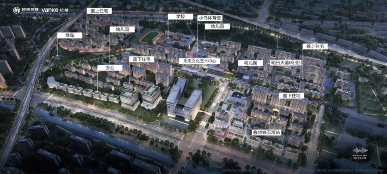 未来建设的重要发展方向——TOD开发模式_30