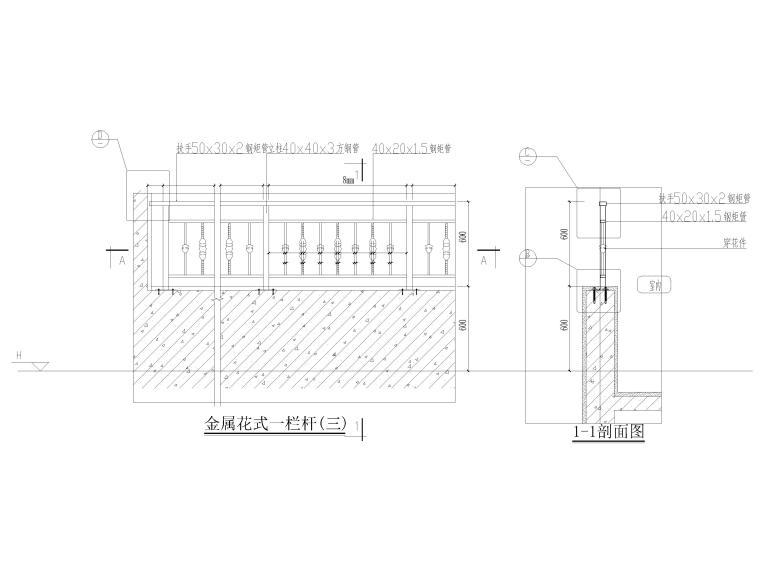 金属栏杆及玻璃栏板大样图(CAD)_2