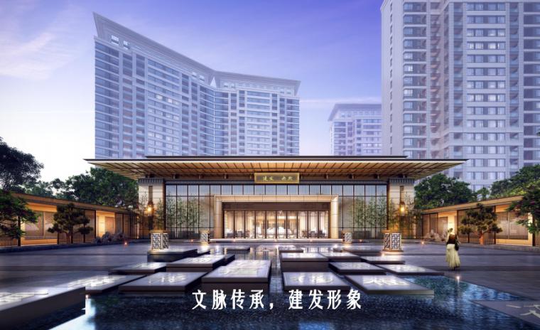 [厦门]中式高层商业配套豪宅景观2018_2