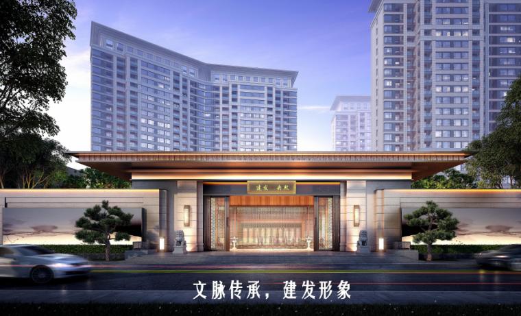 [厦门]中式高层商业配套豪宅景观2018_3